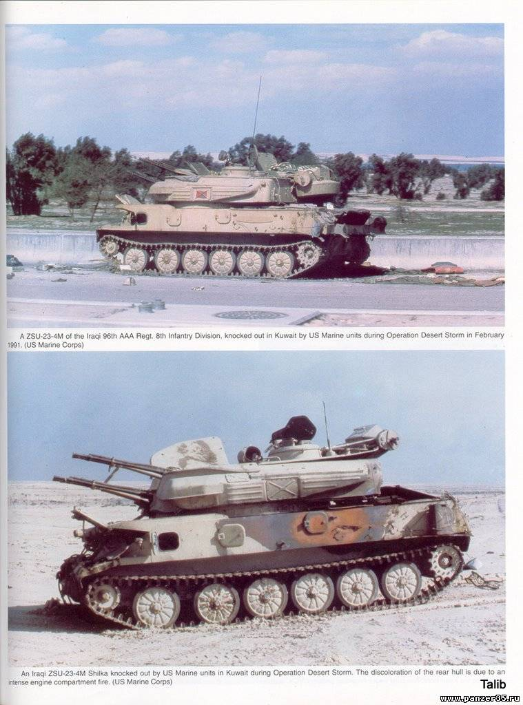 Русские танки №38 - ЗСУ-23-4 ШИЛКА